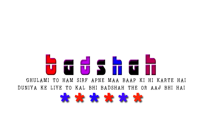 Hindi PNG Text Effects.