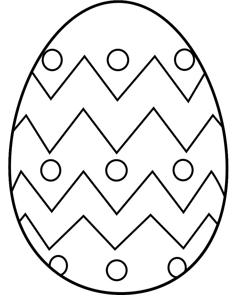 Collection of 14 free Egg clipart black and white aztec clipart.