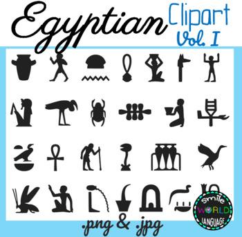 Egyptian hieroglyphs Clipart Egypt Commercial Use Jeroglíficos Egipcios.