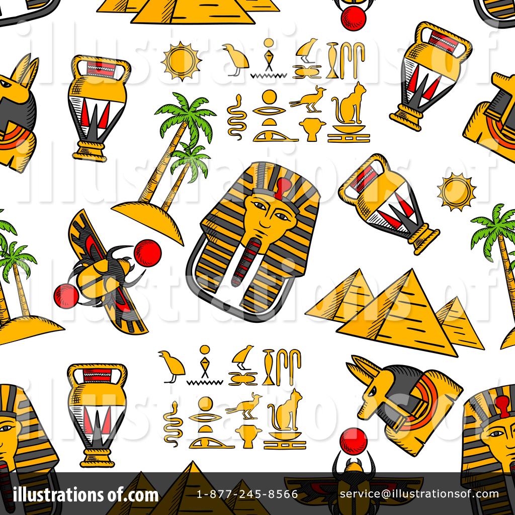 Egypt Clipart #1410550.
