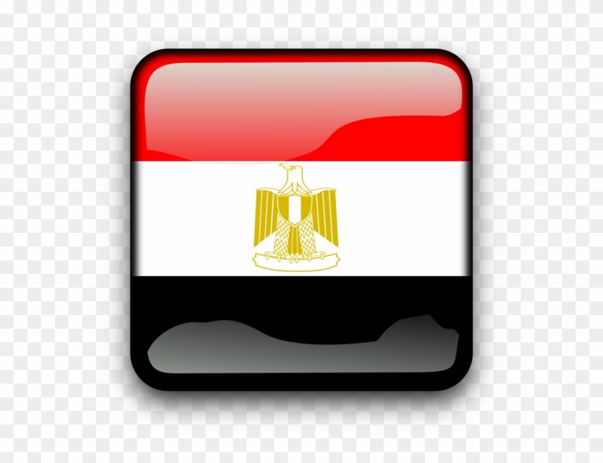 Flag Of Egypt National Flag United Arab Republic.