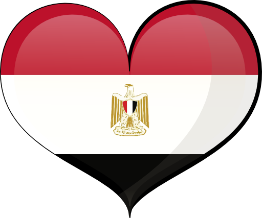 Egypt Heart Flag Clipart.