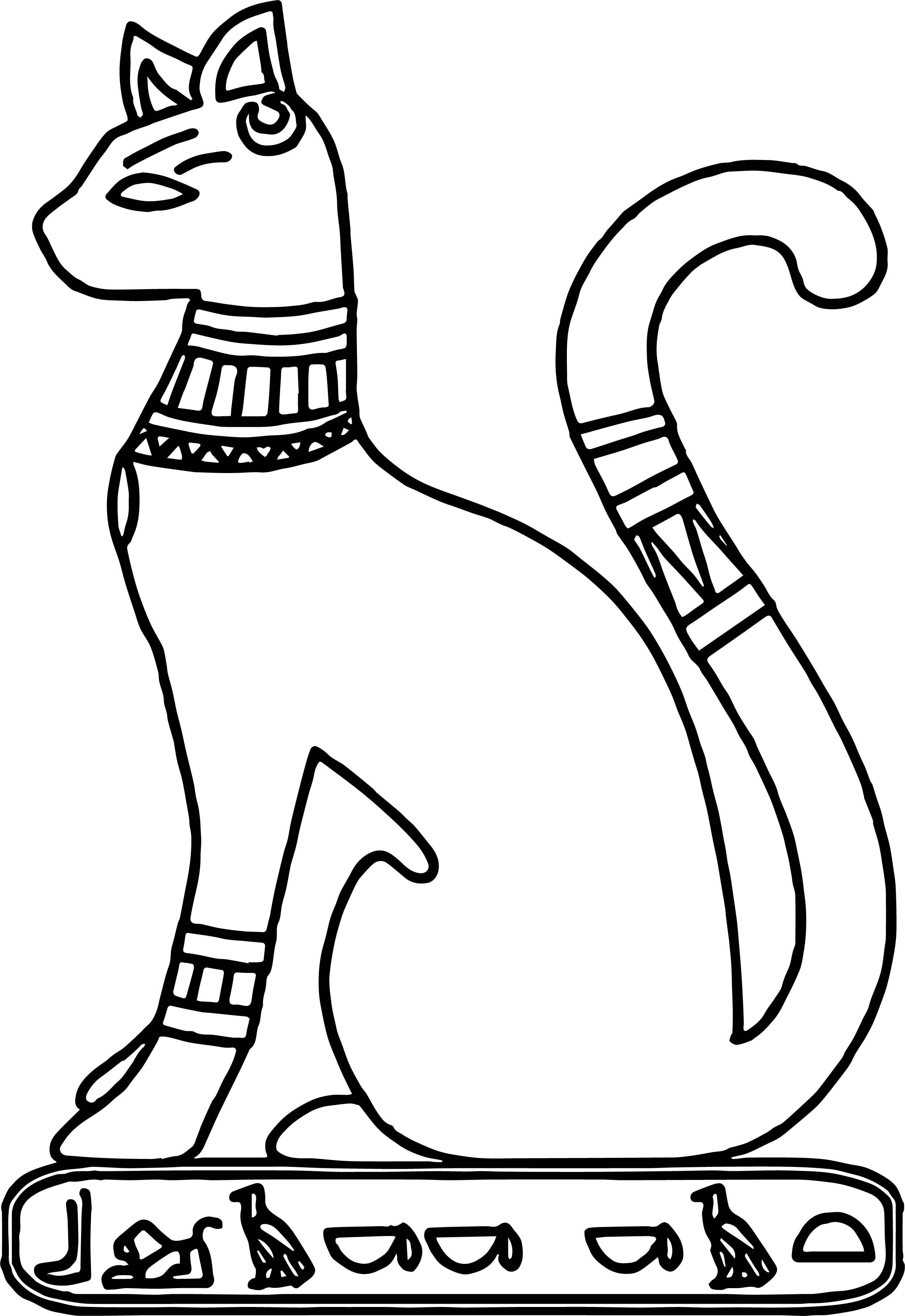 At Egyptian Cat Clipart.
