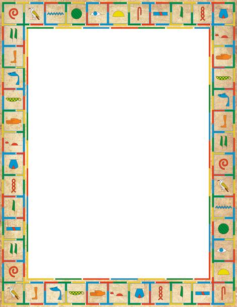 Printable hieroglyphics border. Free GIF, JPG, PDF, and PNG.