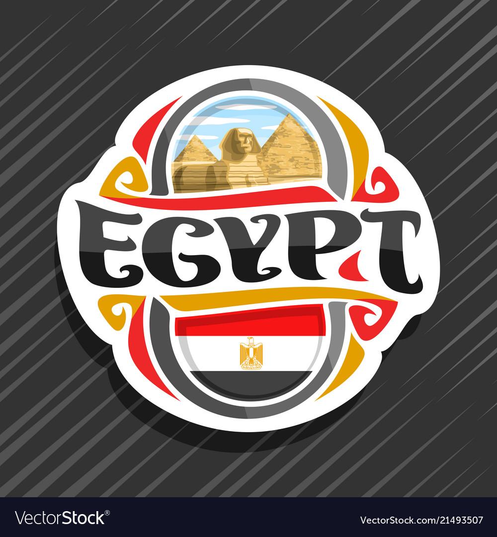 Logo for egypt.