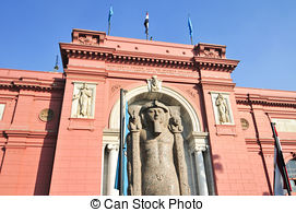 Picture of The Egyptian Museum Cairo.