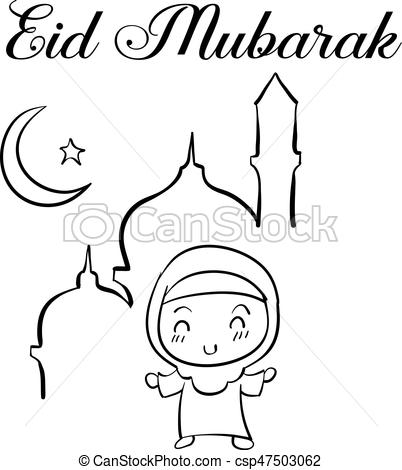 Eid Mubarak hand draw style.