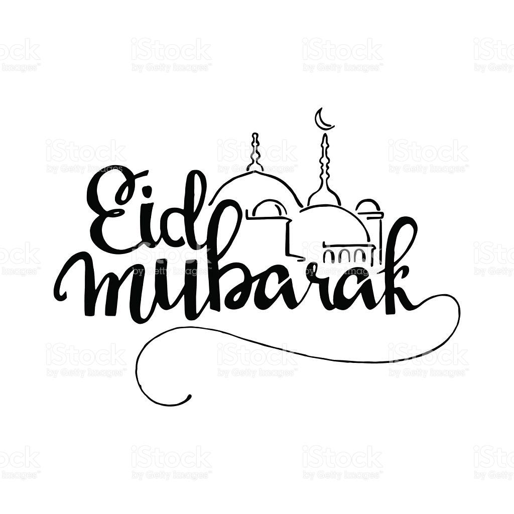 Eid mubarak clipart 1 » Clipart Station.