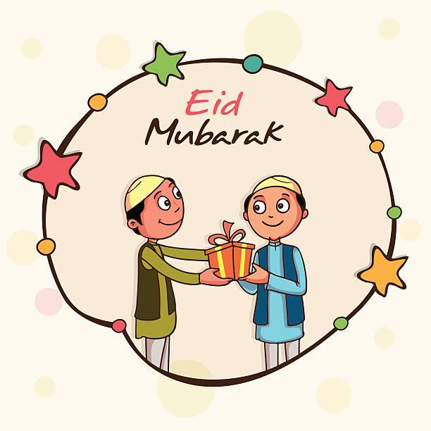 Muslim Boy Wishing Happy Eid Illustrations, Royalty.
