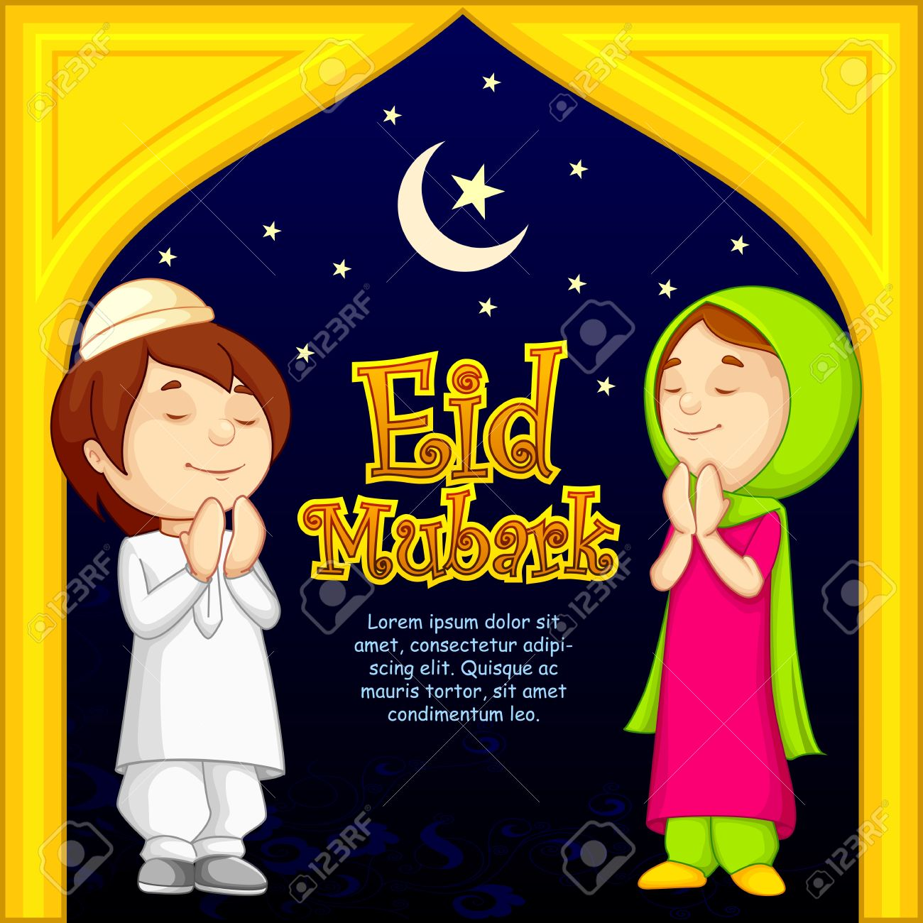 Eid celebration for kids clipart.
