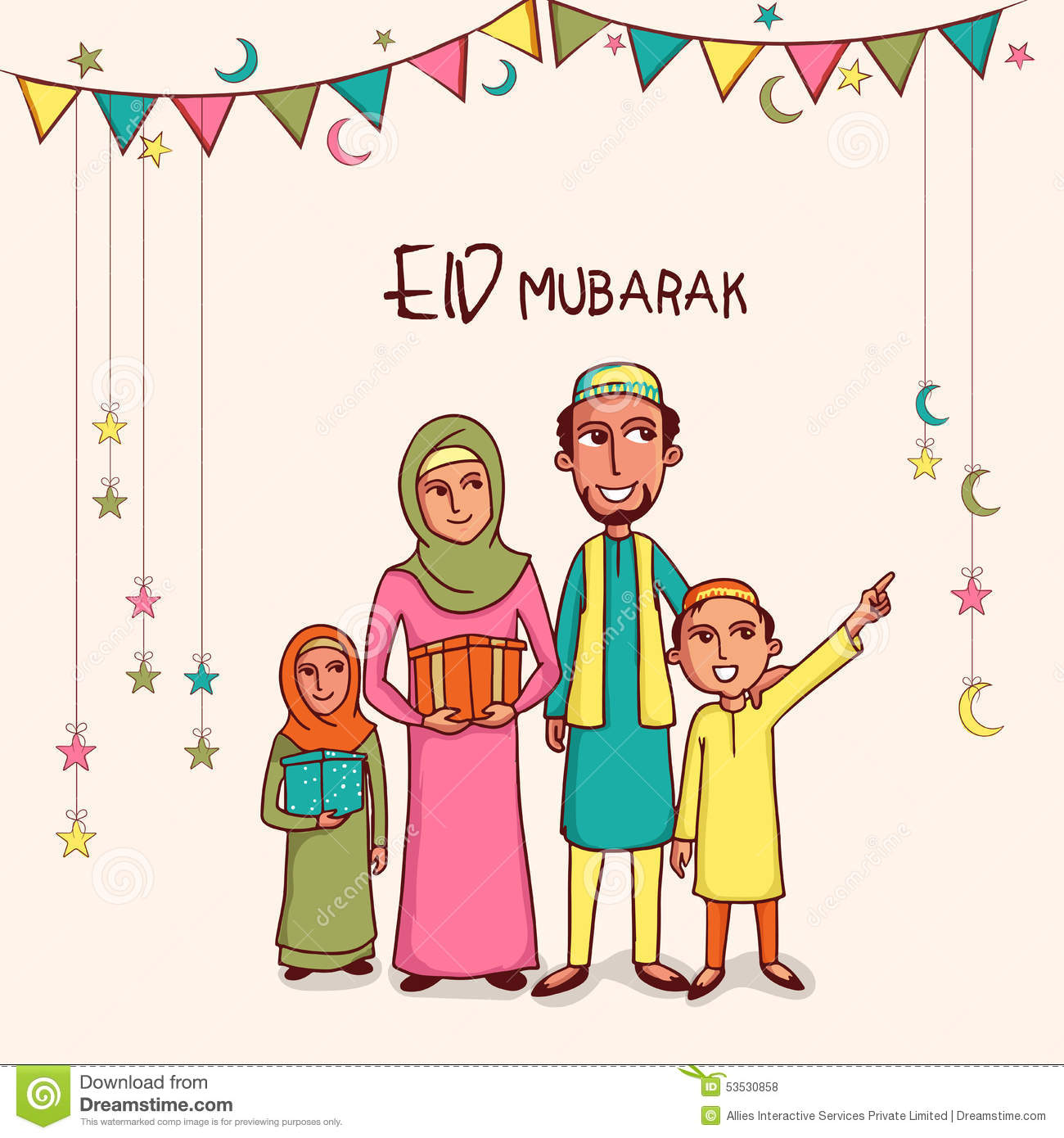 Eid celebration clipart.