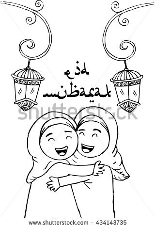 Eid clipart black and white 3 » Clipart Station.