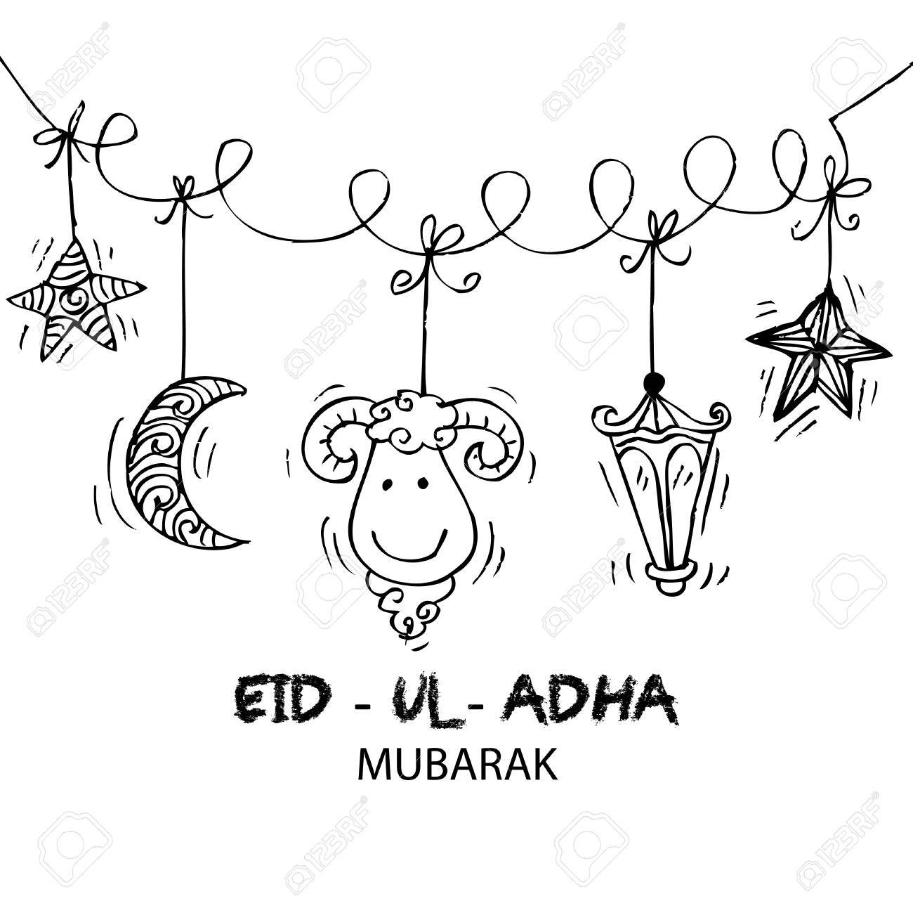 Eid clipart black and white 1 » Clipart Portal.