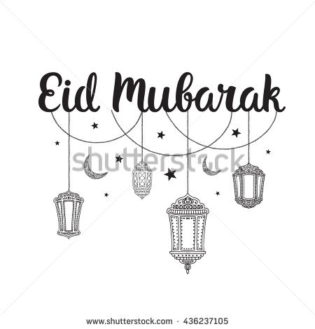 Eid clipart black and white 6 » Clipart Station.