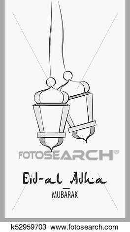 Lanterns for holiday. Black and white vector illustration. Eid Al Adha  Mubarak Clipart.