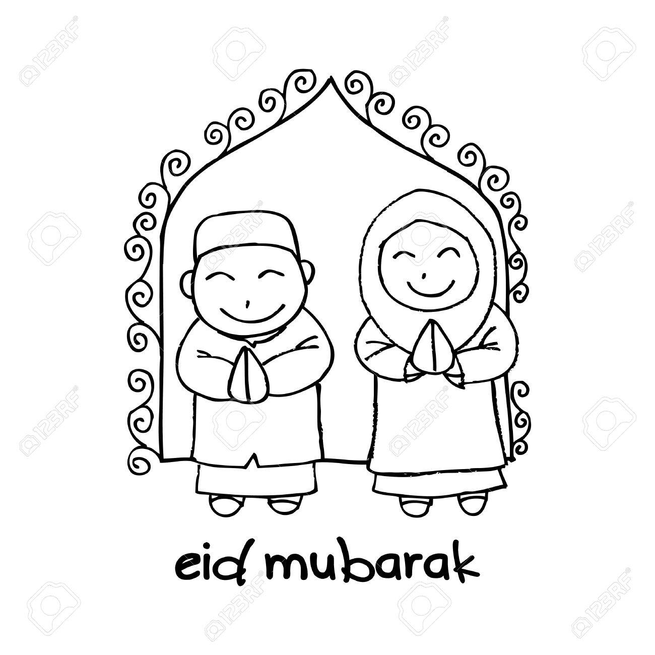 Eid mubarak greeting card with cute cartoon muslim..