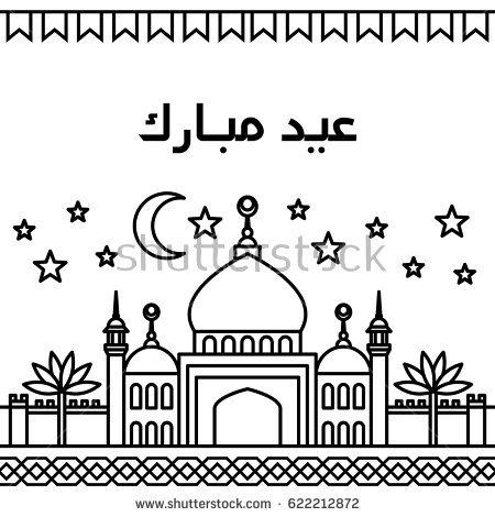 Eid clipart black and white 2 » Clipart Station.