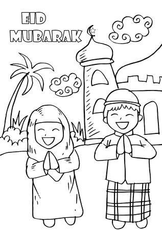 Eid clipart black and white 3 » Clipart Portal.
