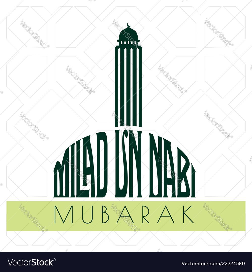 Eid milad un nabi design card with typography.