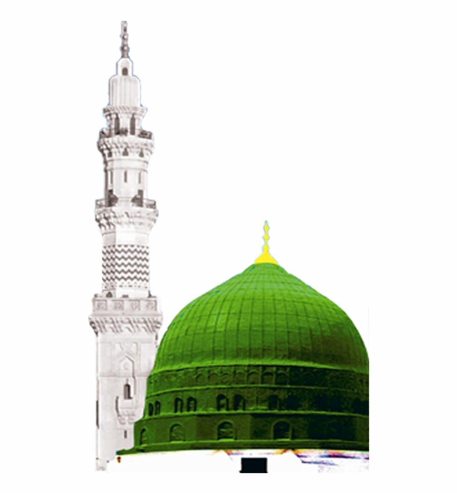 Madinah Png Pic With No Background Free Download.