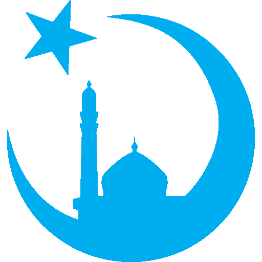 Eid Moon And Star Png Vector, Clipart, PSD.