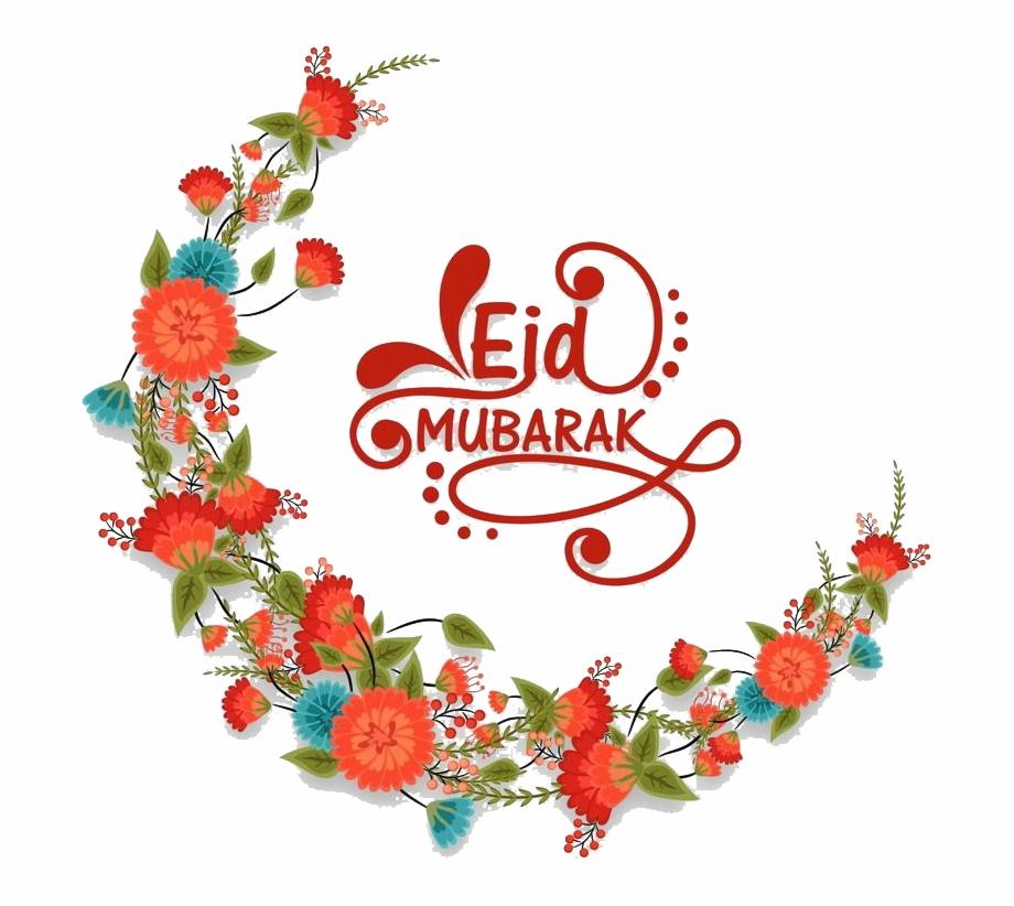 Eid Moon Vector Png Download.