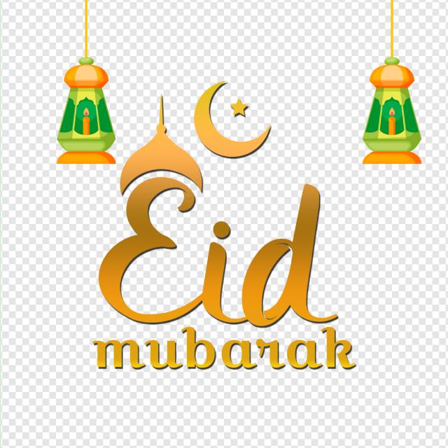 Eid Mubarak Artwork, Eid Eid, Mubarak, Eid Al Fitr PNG Transparent.