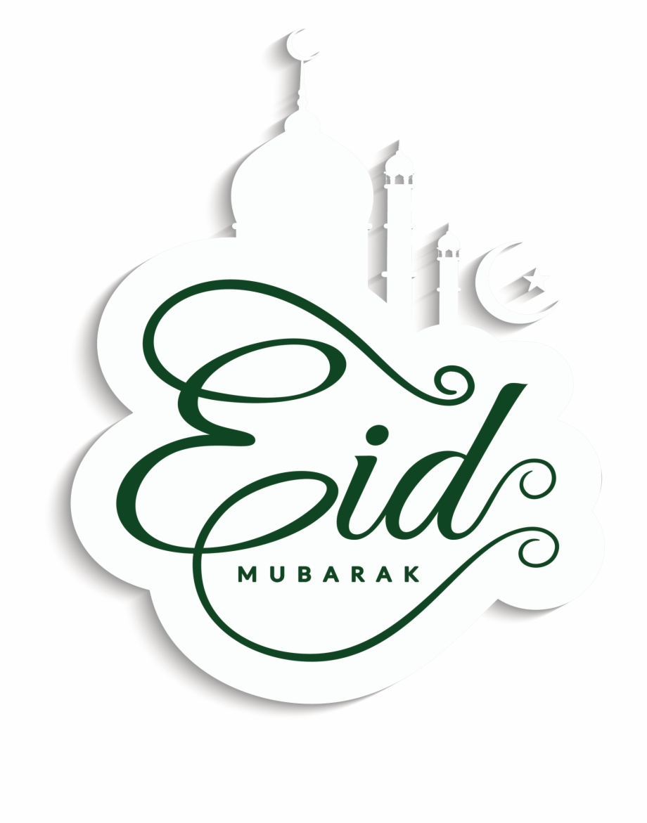 Eid Mubarak Png Free PNG Images & Clipart Download #262363.