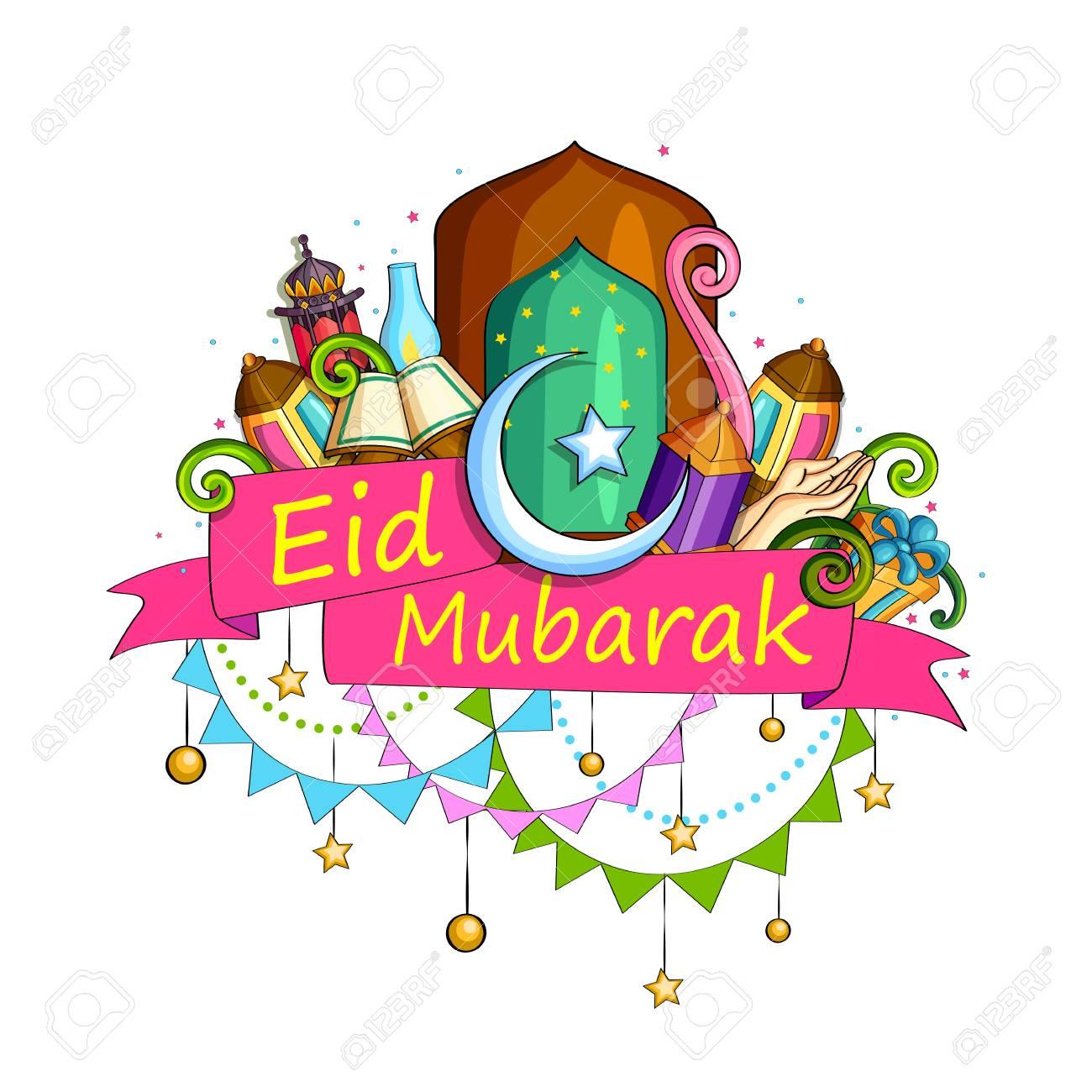 Eid Mubarak Blessing for Eid background..
