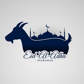 Eid Mubarak Vectors, Photos and PSD files.