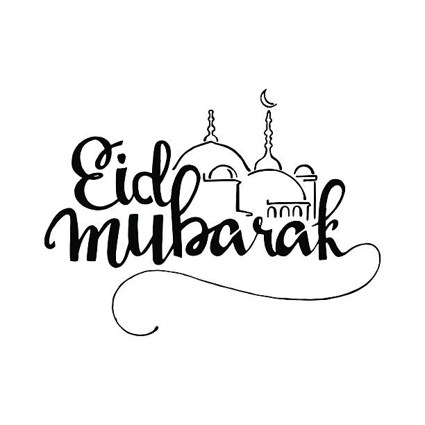 Best Eid Mubarak Illustrations, Royalty.