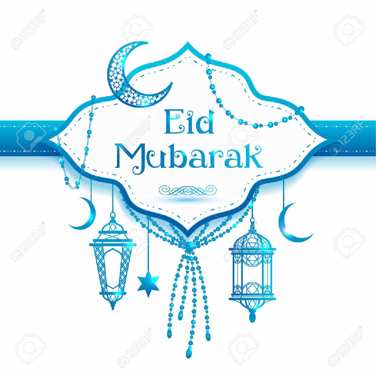 Eid Mubarak frame. Vector islamic illustration..