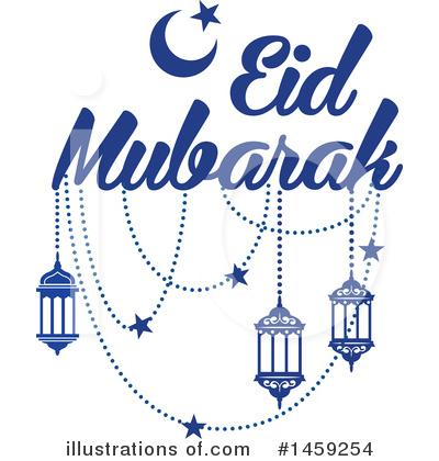 Eid Mubarak Clipart #1459254.