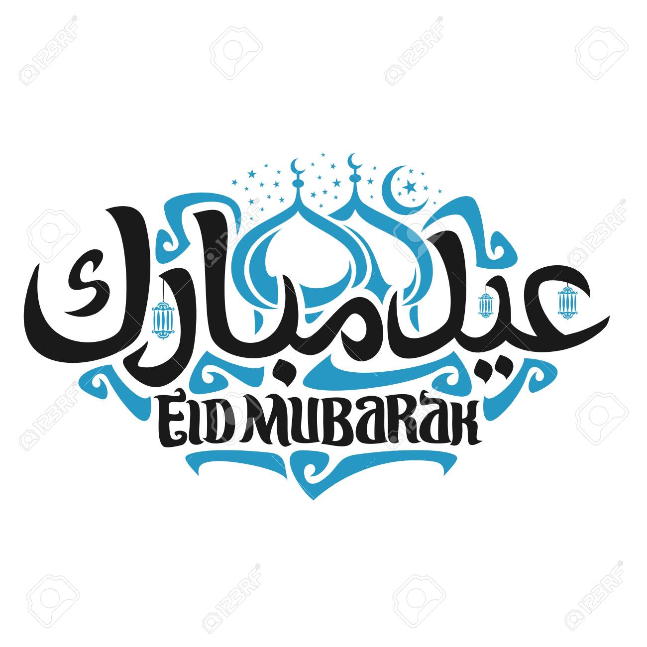 Vector logo for muslim holiday Eid Mubarak, calligraphy sign...