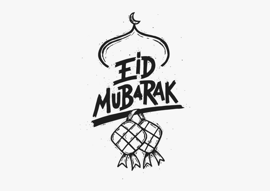 Modern Eid Mubarak Doodle.