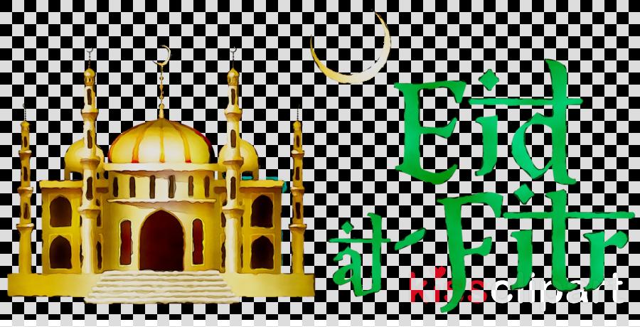 Eid Mubarak Architecture clipart.