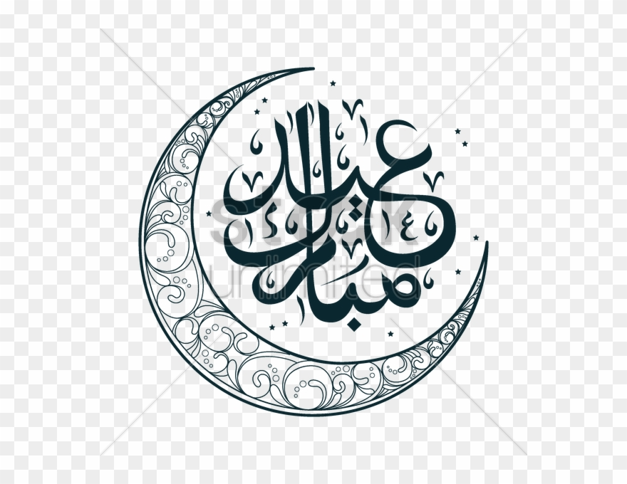 Free Download Eid Mubarak Pic Png Clipart Eid Mubarak.