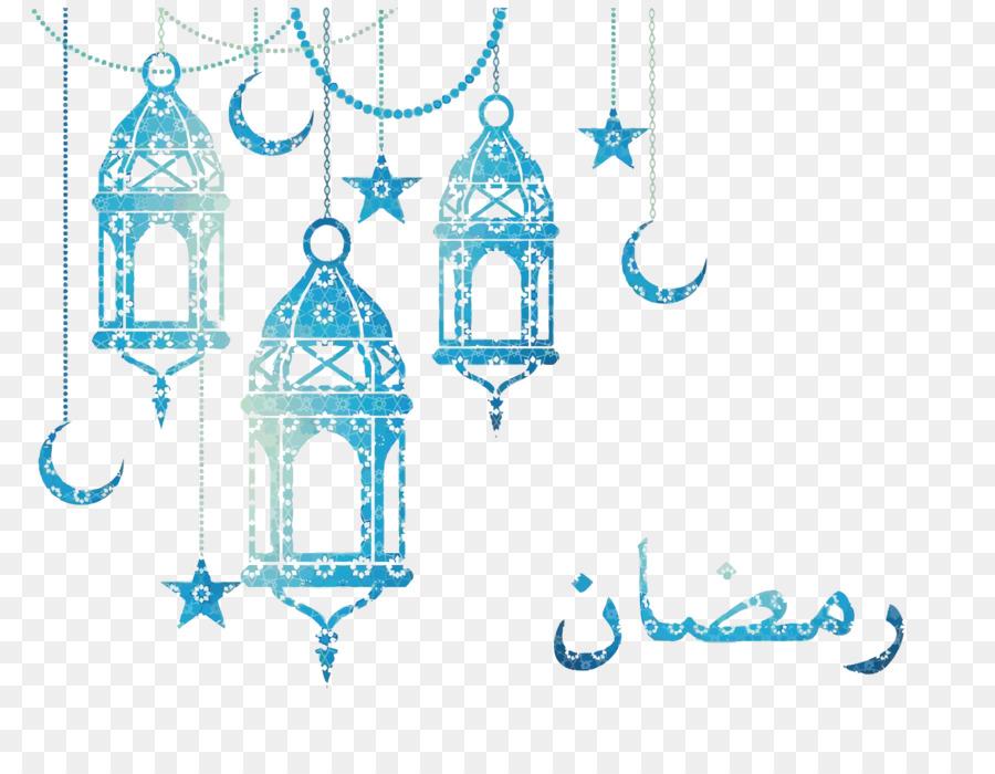 Eid Mubarak Clipart Free.