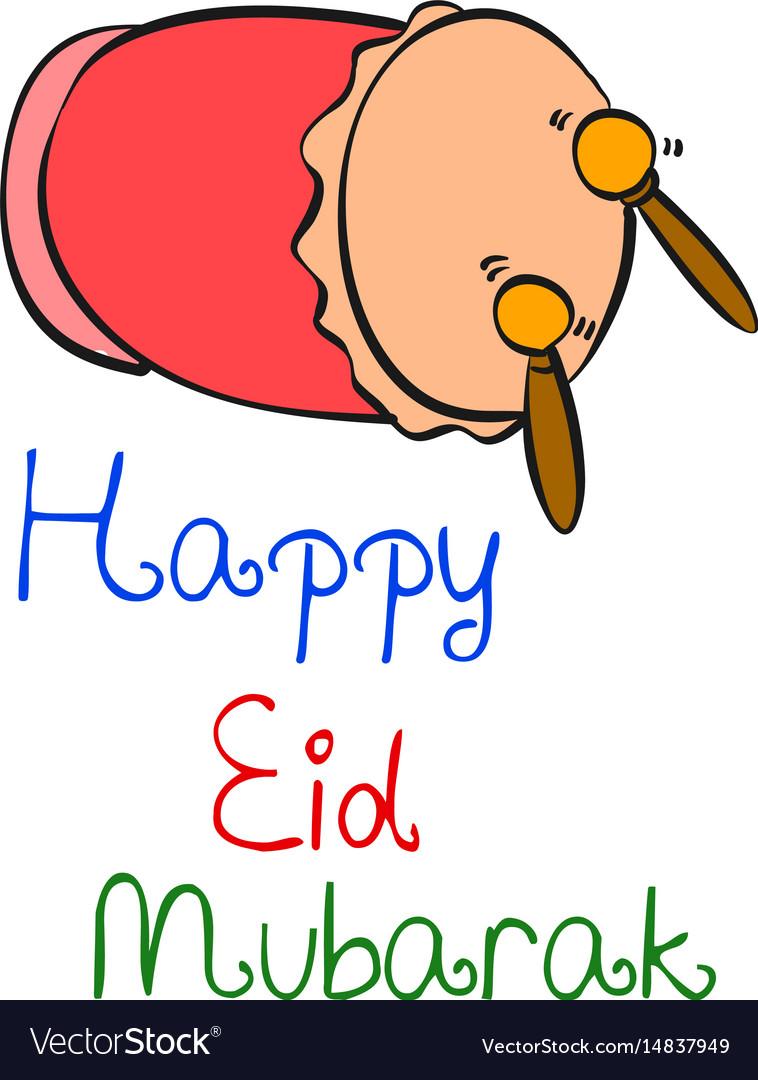 Happy eid mubarak colorful style.