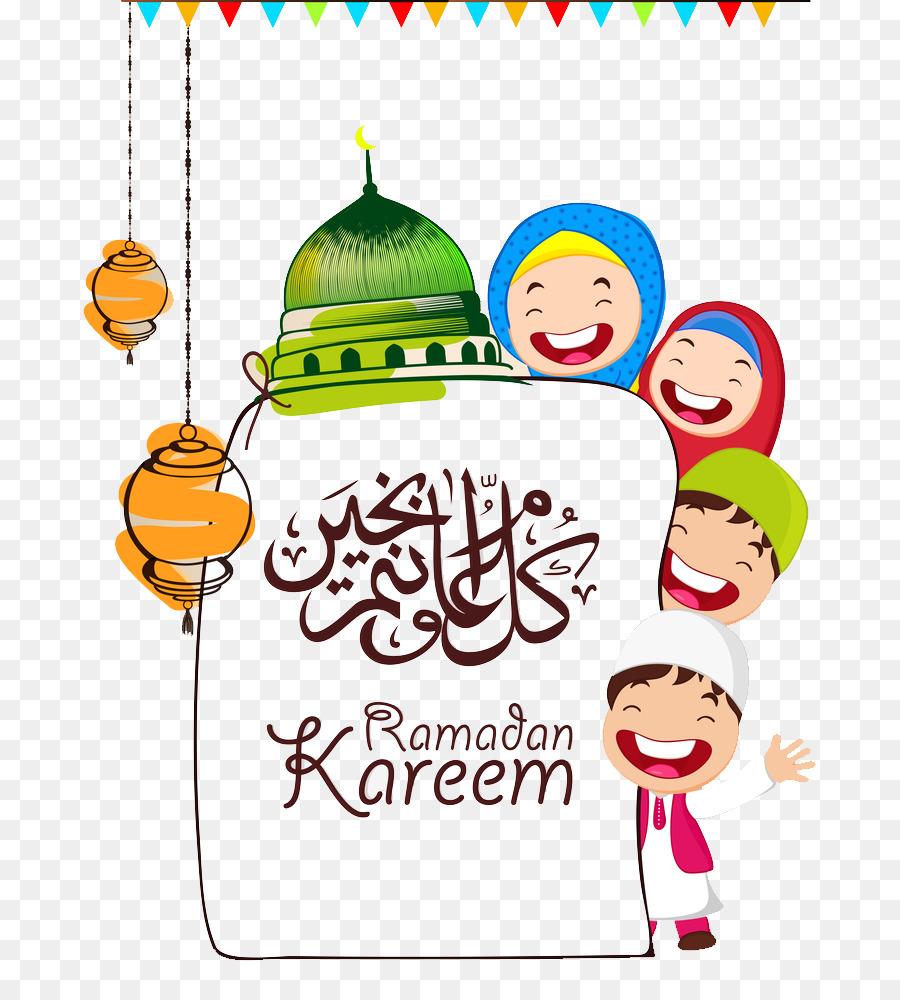 Eid Mubarak Text clipart.