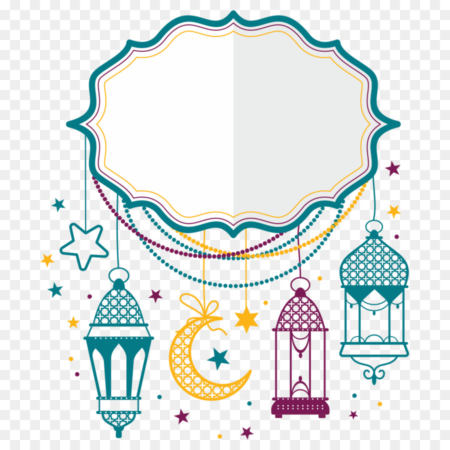 Eid Mubarak Pattern clipart.