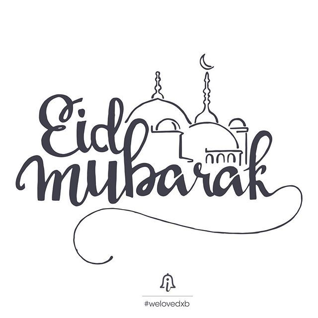 EidMubarak to you and your families!.