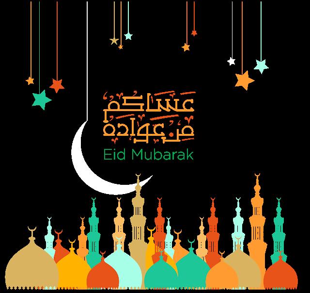 eid mubarak images png.