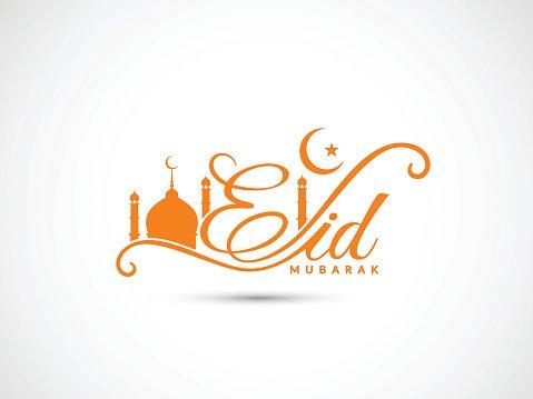 Creative Eid Mubarak text design on white background.