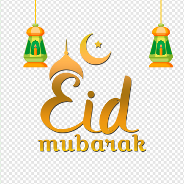 Eid Mubarak PNG Images.
