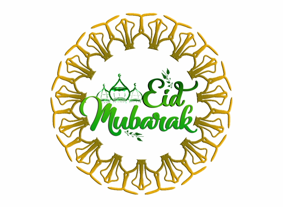 Eid Mubarak Logo Png, Transparent Png (262587 ).