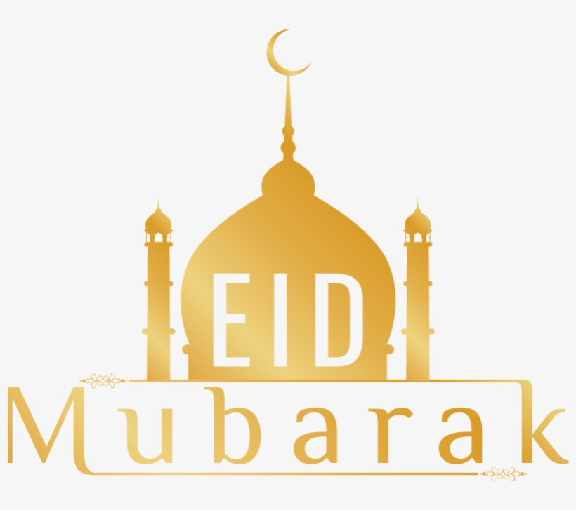 Eid Mubarak Png Text Design Free Picture Stock.