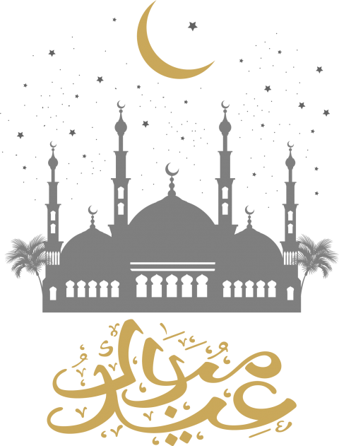 Download eid mubarak png images background png.