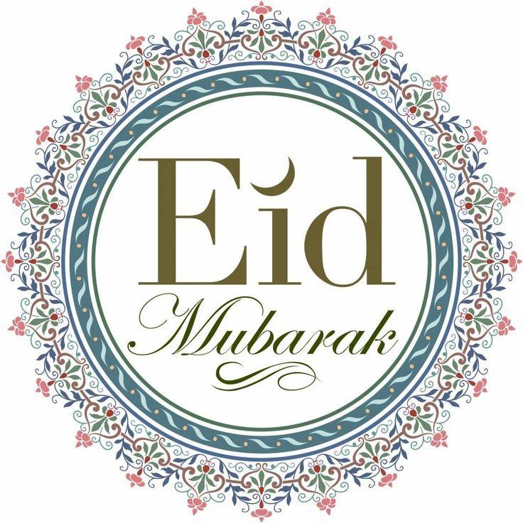 Eid Ul Fitr PNG Transparent Eid Ul Fitr.PNG Images..