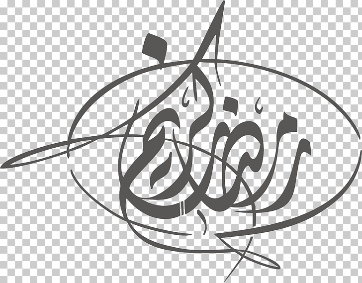 Ramadan Eid al.
